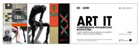 Art.It alla Lazarev Gallery di San Pietroburgo
